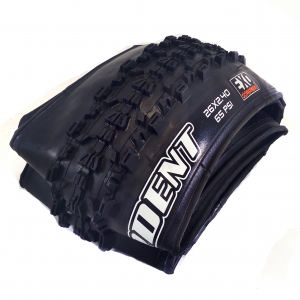 Покрышка 26 - Maxxis Ardent Folding EXO protection
